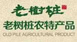 农资农化1