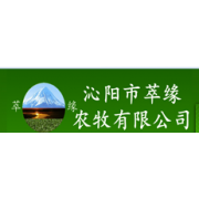 沁阳市萃缘农牧有限公司