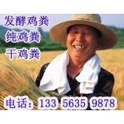 河北省丰收绿色有机肥有限公司