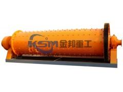 干式球磨机/干式球磨机设备/粉煤灰球磨机