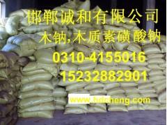 木钠  木质素磺酸钠  木钠_木质素的主要用途