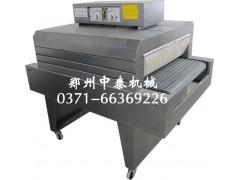 无框画包装机 热收缩膜包装机 画框收缩包装机