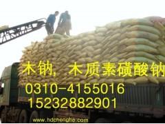 木钠价格--木钠厂家