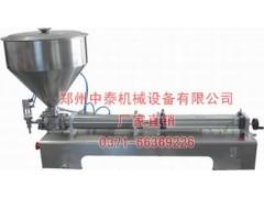 膏药定量灌装机 浓酱自动灌装机 手动气动灌装机