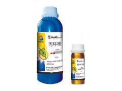 25%丙环唑 小麦全蚀病特效药 水稻恶苗病特效药