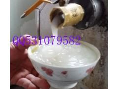 电温控自熟碗团机 凉粉机 碗脱机