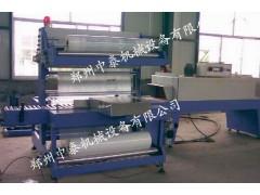 全自动防水卷材包装机、沥青卷材热收缩包装机