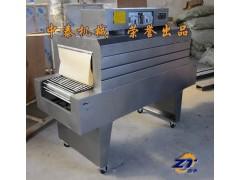 石膏线条包装机、PVC热收缩膜包装机、铝型材包膜机