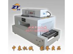 纸盒热收缩膜包装机玩具热缩膜包装机PVC膜收缩机