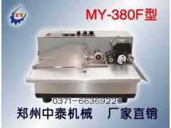 面粉厂合格证打码机、标签自动打码机