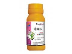 45%咪酰胺 蔬菜瓜类炭疽病特效药斑病特效药