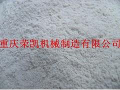 提供各类种子丸粒化粉