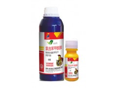 20%氯虫苯甲酰胺 康宽杀虫剂 稻纵卷叶螟防治稻虫特效药