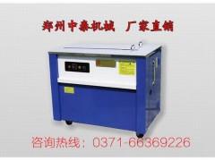 半自动打包机厂家,河南生产打包机公司