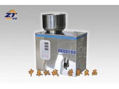 枸杞定量分装机、活性炭包定量分装机、小型颗粒灌装机