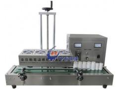 药瓶铝箔垫片封口机、塑料瓶铝箔封口机厂家