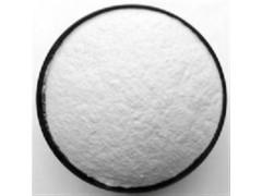 供应Taurine牛磺酸99%