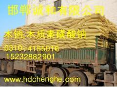 新疆 木钠-木钠厂家报价
