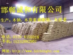 乌鲁木齐木钠产品、木钠规格、木钠作用、木钠厂家报价