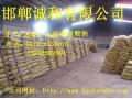 新疆木钠-木钠厂家报价,木钠供应商 (图)