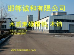 乌鲁木齐 木钠厂家,木钠最新价格