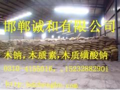 乌鲁木齐木钠产品、新疆木钠规格、新疆木钠作用、木钠厂家报价