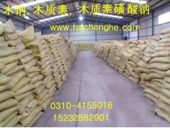 新疆 木钠价格、水煤浆添加剂行情