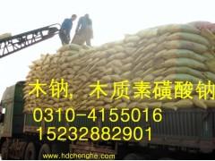 江苏 木钠产品、木钠规格、木钠作用、木钠厂家报价