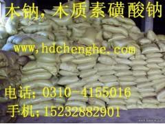 新疆 木钠产品、木钠规格、木钠作用、木钠厂家报价