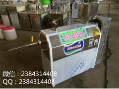 凉粉机多少钱一台?