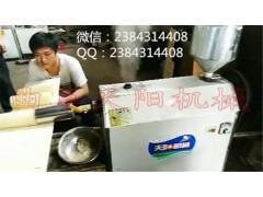 小型碱粑机 贵州黔东南碱粑机